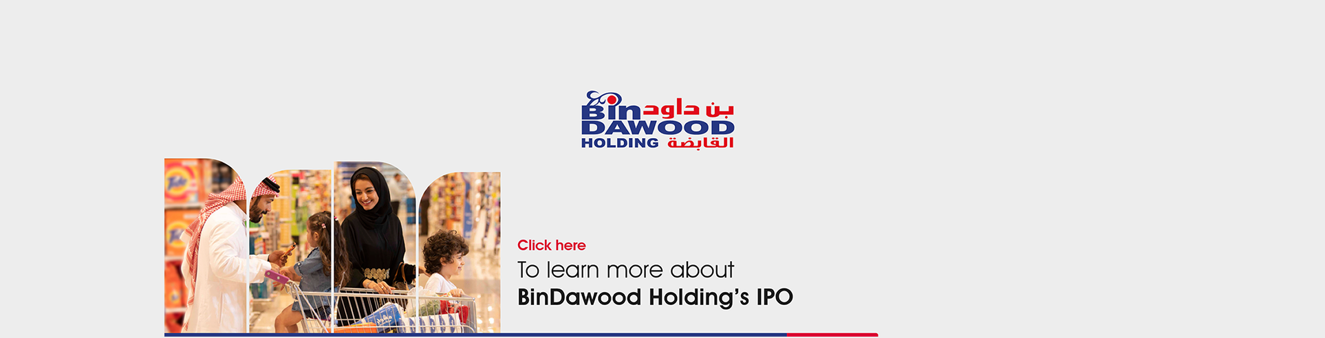 Bindawood Stores | Supermarkets | Hypermarkets | Makkah